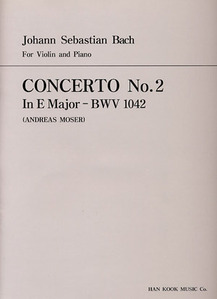 Bach Concerto No.2 in E Major